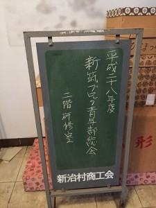 20160428_01