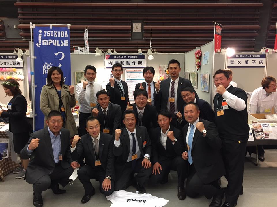 201611_akindo_05