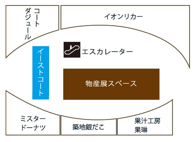 kizuna_20170304_B