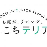 ここちテリア・ロゴ(丸